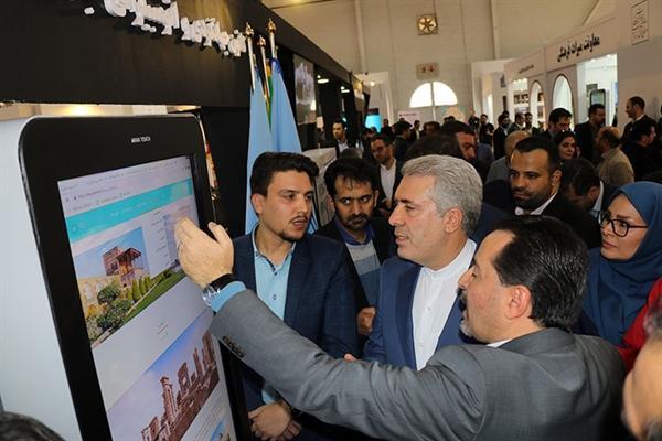 رونمایی از نسخه انگلیسی سایت ویزیت ایران با حضور دکتر مونسان