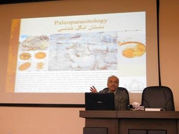 نشست علمی کلیات باستان انگل شناسی برگزار گردید