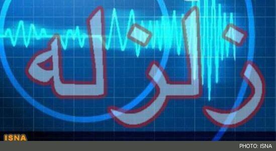 زلزله 4.4 ریشتری کردستان را لرزاند