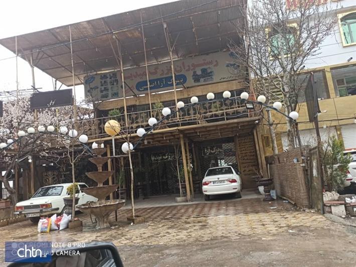 بازرسی از تأسیسات گردشگری سنندج