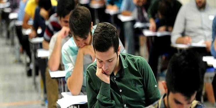 فارس من، هیچ گونه تغییری در برگزاری امتحانات دانشگاه پیغام نور وجود ندارد